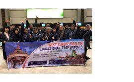 Edutrip Halal Tour Wisata Eropa Barat