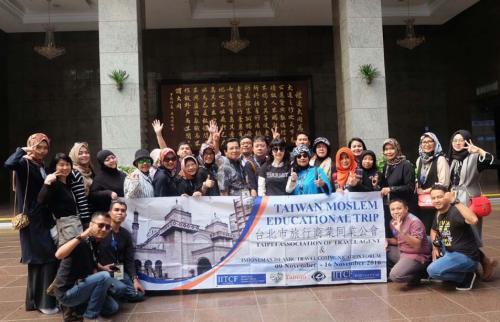 IITCF Taiwan Muslim Edutrip